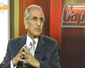 Capital Talk (Masla Kashmir Ke Liye USA ki Taraf Kyun Dekha Ja Raha hai?) - 28th October 2013