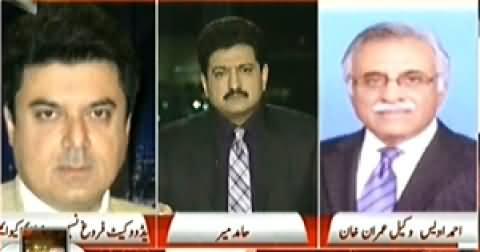 Capital Talk (Military Courts, Qanooni Ya Ghair Qanooni) - 24th December 2014