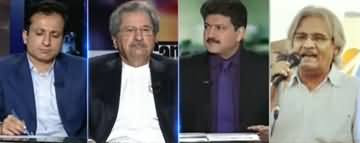 Capital Talk (Mir Shakeel ur Rehman Arrested) - 12th March 2020