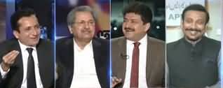 Capital Talk (MQM Aur Hakumat Mein Sab Acha?) - 27th January 2020