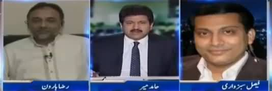 Capital Talk (MQM Pakistan And PSP's Merger) - 9th November 2017
