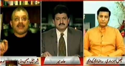 Capital Talk (MQM Protest in Sindh Assembly, Why?) - 21st January 2015