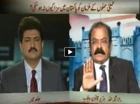 Capital Talk (Mumbai Hamlon Ke Mulziman Ke Pakistan Mein Saza Kyun Na Hosaki?) - 26th November 2013