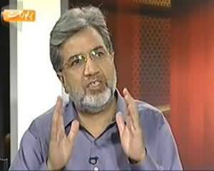Capital Talk (Muzakraat Nakaam Hua To Talibaan Ke Khilaf Operation Kia Jaye Ga) - 19th September 2013