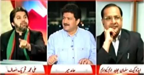 Capital Talk (NA-246, What is Effect on Pakistani Politics) – 23rd April 2015