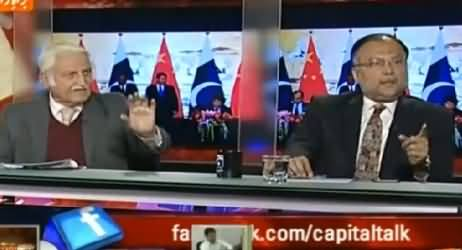 Capital Talk (Nation is Still United Against Terrorism?) – 18th February 2015