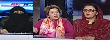 Capital Talk (Nawaz Sharif Going Abroad, Azadi March) - 11th November 2019