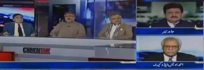 Capital Talk (Nawaz Sharif Ko Saza Ka Fyda Hoga Ya Nuqsan) - 12th June 2018