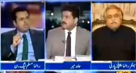 Capital Talk (Nawaz Sharif Se Istefe Ka Mutalba) - 17th July 2017