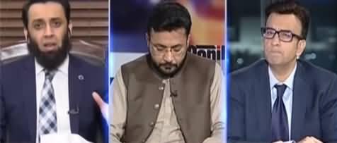Capital Talk (NCA Inquiry: Shahbaz Sharif Vs PTI) - 29th September 2021