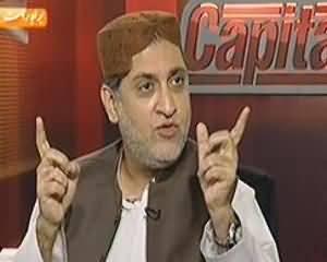Capital Talk (New Sobay Ka Mutalba, Be Waqt) – 10th September 2013