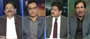 Capital Talk (No Justice For Naqibullah Mehsud & Mashal Khan?) - 2nd December 2019