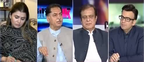 Capital Talk (No Opposition, All On Same Page?) - 5th July 2021