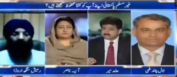 Capital Talk (Non Muslims, How Much Safe In Pakistan) - 1st July 2016