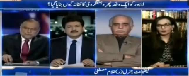 Capital Talk (Once Again Terrorism in Lahore)  - 5th April 2017