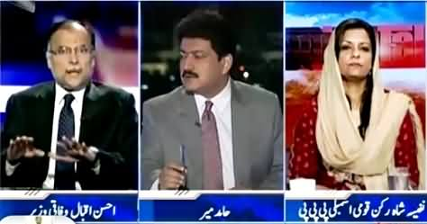 Capital Talk (Operation Against Corruption) – 1st September 2015