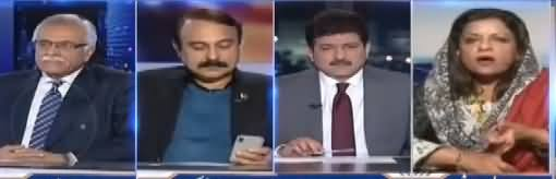 Capital Talk (Opposition Power Show in Lahore) - 17th January 2018