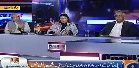 Capital Talk (Opposition Rejects Nawaz Sharif's Commission) – 7th April 2016