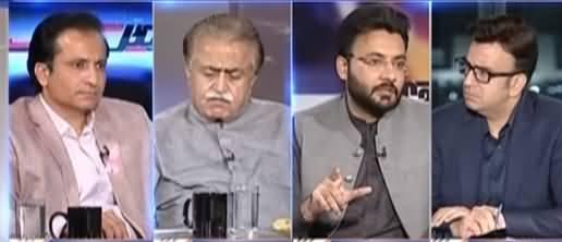 Capital Talk (Opposition's Allegations Against Imran Khan) - 11th October 2021