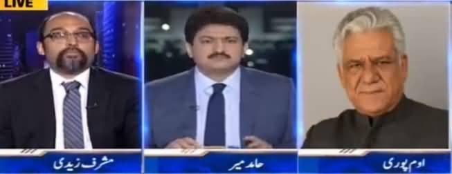 Capital Talk (Pak India Relations) - 28th September 2016