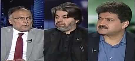 Capital Talk (Pakistan Aur Bharat Mein Jang Hogi Ya Nahi?) - 7th August 2019