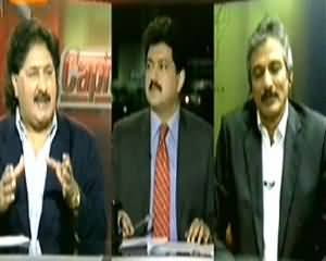 Capital Talk (Pakistan Cricket Ke Failure Ki Asal Kahani Kya Hai?) - 12th November 2013
