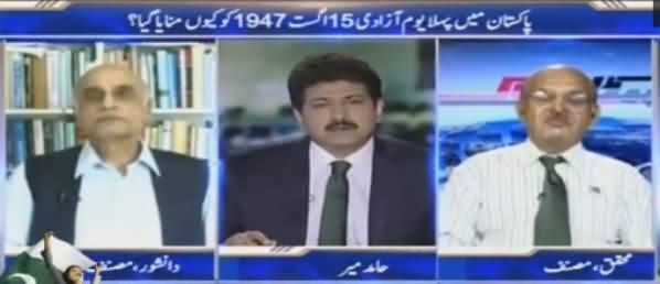 Capital Talk (Pakistan Ka Yaum e Azadi, 14 August Ya 15 August) - 14th August 2016