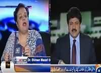Capital Talk (Pakistan Ke Atomic Program Ka Tahafuz Kaise?) – 27th April 2016