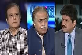 Capital Talk – (Pakistan Ke Muashi Aur Siasi Halaat) - 12th June 2019