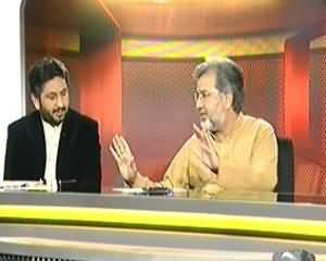Capital Talk (Pakistan Ki Jamhooriat Kis Tarah Chal Rahi Hai?) - 14th November 2013