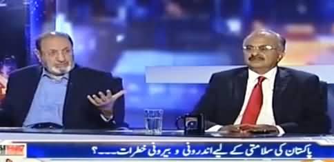 Capital Talk (Pakistan Ki Salamati Ko Khatraat) - 3rd August 2016