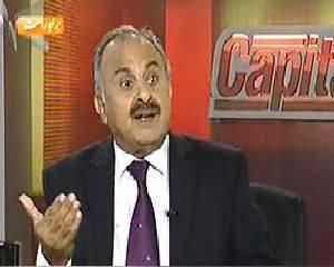 Capital Talk (Pakistan Main Bomb Dhamokoon Ka Zimedaar Kon..??) - 10th October 2013