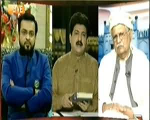 Capital Talk (Pakistan Mein Eid Milad un Nabi Josh o Khorosh Se Manay Gaya) - 14th January 2014