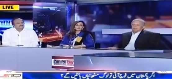Capital Talk (Pakistan Mein Martial Law Laga Tu ...) - 18th July 2016