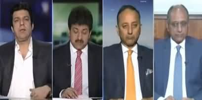 Capital Talk (Pakistan's Foreign Policy Failed) - 23rd September 2019