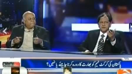 Capital Talk (Pakistani Team Should Go to India Or Not?) - 18th November 2015