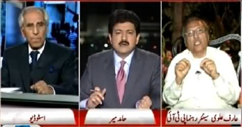 Capital Talk (Pakistanis Stranded in Yemen) – 30th March 2015