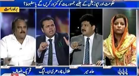 Capital Talk (Panama Leaks: Govt Vs Opposition) - 2nd May 2016