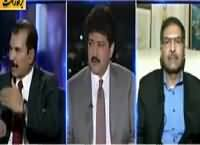 Capital Talk (Panama Leaks Par Khasosi Ijlas) – 21st April 2016