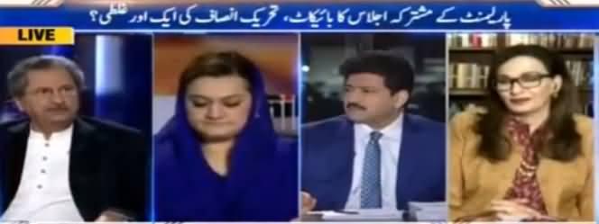 Capital Talk (Parliament Ka Boycott, PTI Ki Ghalti) - 16th November 2016