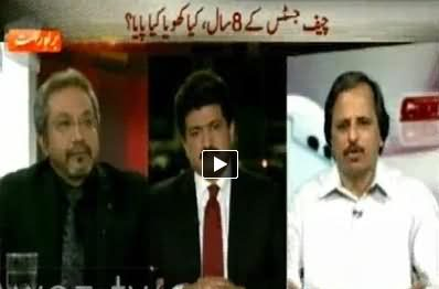Capital Talk Part - 2 (Iftikhar Chaudhary Ke 8 Saal, Kya Khoya Kya Paya) - 11th December 2013