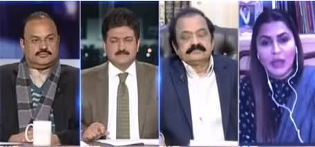 Capital Talk (PDM Divided on Long March) - 12th January 2021