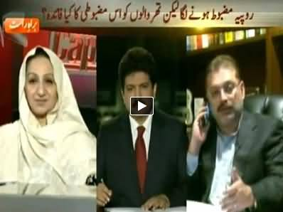 Capital Talk (Pervez Musharraf Case and Thar Issue) - 11th March 2014