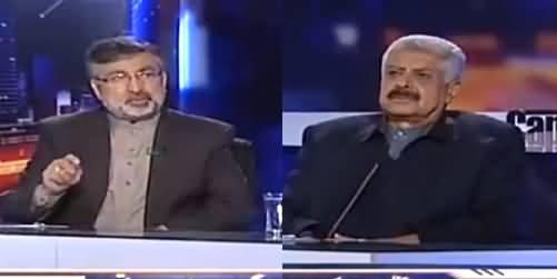 Capital Talk (Pervez Musharraf Ka Inkishaf) - 20th December 2016