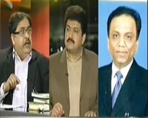 Capital Talk (Pervez Musharraf May Leave Pakistan?) - 2nd January 2014