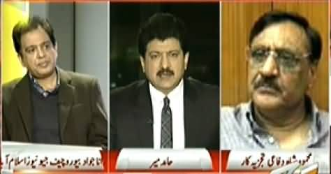 Capital Talk (Peshawar Incident Special Transmission) 8PM to 9PM - 16th December 2014
