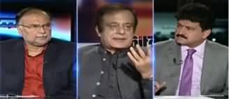 Capital Talk (PM Imran Khan's Appeal To Nation) - 20th April 2020