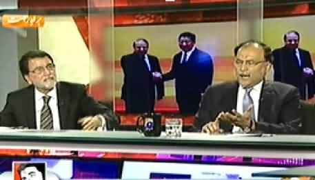Capital Talk (PM Visit to China, A Game Changer or Not?) – 11th November 2014
