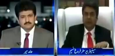 Capital Talk (PMLN JIT Ko Kaise Jhota Sabit Kare Gi) - 13th July 2017