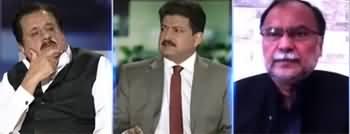 Capital Talk (PMLN, PMLQ United Against NAB) - 6th May 2020